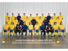 ASICS sponsrar Svenska innebandyförbundet!
