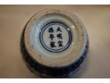 Kejserlig blåvit urna, Xuande märke och period (1424-36), detalj märkning.