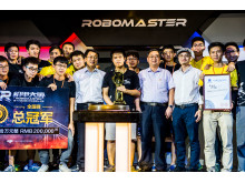 RoboMaster 2017 1