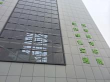 Geely Hangzhou