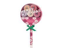 Merry Kiss-mas Wand