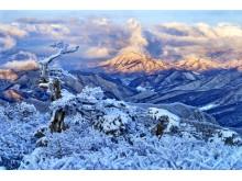 PyeongChang ligger i Taebaekfjellene i Sør-Korea