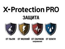 X-Protection PRO логотип