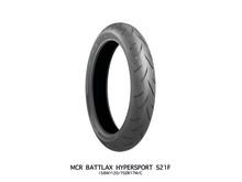 Bridgestone Battlax Hypersport S21 front