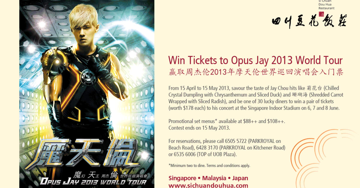 Dine on set menus inspired by Jay Chou\'s music and stand to win a ...