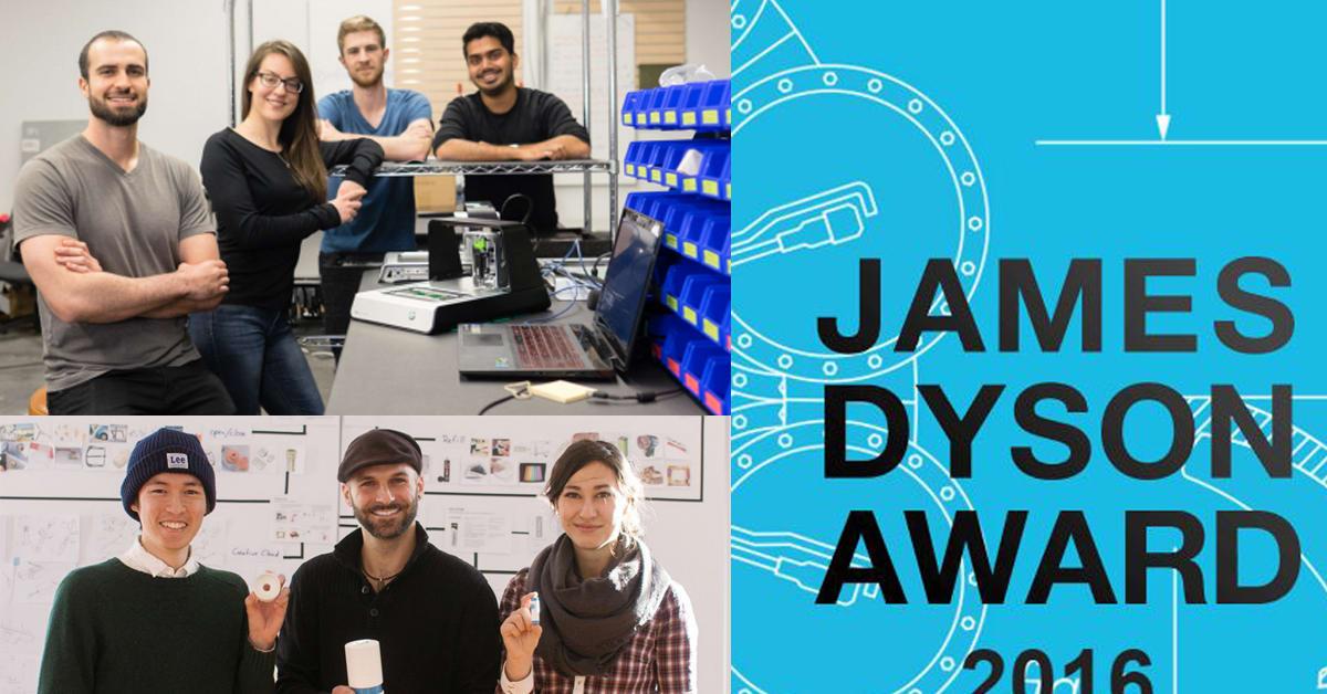 der james dyson award 2016 bringt junge menschen dazu probleme zu dyson. Black Bedroom Furniture Sets. Home Design Ideas