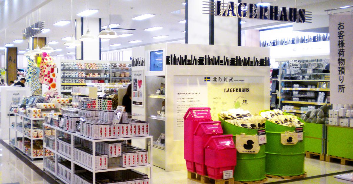 Premi R F R Lagerhaus I Japan Lagerhaus Ab