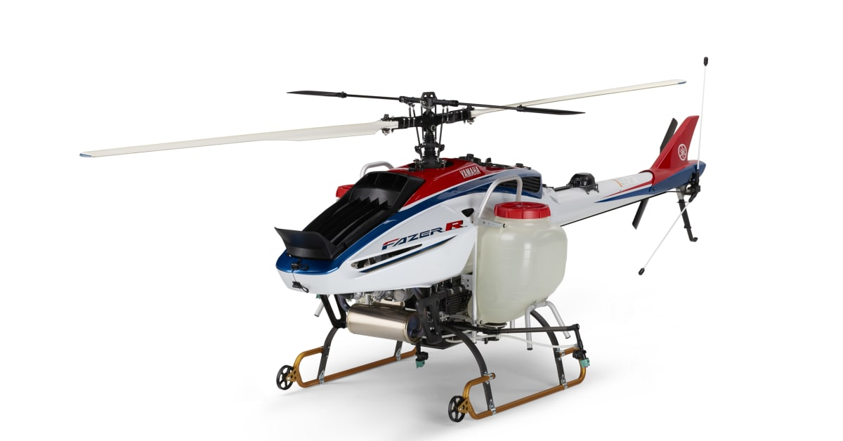 Yamaha Fazer Helicopter For Sale