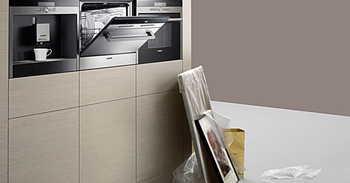 siemens speedmatic modular 45 cm siemens home appliances ab. Black Bedroom Furniture Sets. Home Design Ideas