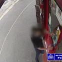 CCTV footage of Newham assault