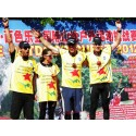 Thule Adventure Team in the lead of the prestigious Baise Outdoor Quest 2012, China