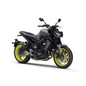 """Yamaha Motor Updates MT-09 - New 2017 Model for Europe to be Exhibited at """"INTORMOT 2016"""" -"""