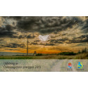 Pressinbjudan: Utdelning av Örebroregionens energipris 2015
