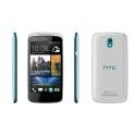 HTC unveils new, mid-range Desire 500