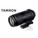 Uusi Tamron 100-400mm on täällä!