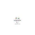 Pressträff: Unik lansering av det Paralympiska Podium Programmet samt uttagning #2 inför spelen i Pyeongchang