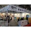 斑马技术携诸多新品参展2013上海国际物联网技术与智慧城市应用博览会