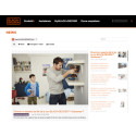 BLACK+DECKER™ launches 16 digital brand newsrooms worldwide