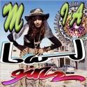 M.I.A. kör Fast & Furious-style i Marocko. Nytt album i sommar.