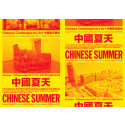 Pressevisning av Chinese Summer