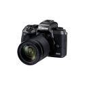 Canons nya spegellösa flaggskepp EOS M5 – en liten kamera med stor kraft