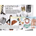 Eternity Collection pendant from QNET in print magazine GRAND /  Подвеска Eternity Collection от QNET на страницах журнала GRAND