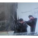 Vinterkläder till Syriens flyktingar