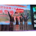 Thule Adventure Team wins the challenging multisportrace Baise Outdoor Quest, China