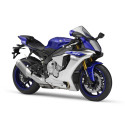 "Yamaha Motor Wins First ""German Design Award"" International Design Competition — Flagship YZF-R1 Captures Fourth Design Accolade —"