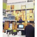 参展2013中国连锁店展览会 斑马技术为零售业提供全面解决方案