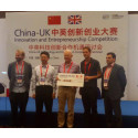 Ancon Technologies Project Earns Win at UK-Chinese Innovation Competition