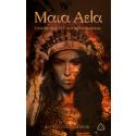 Maia Aela 3