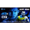 MMA ACB 92 i Malmö Arena den 25 augusti!