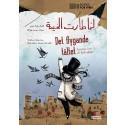 En bok om livet i ett flyktingläger, Det flygande tältet, ges ut på svenska och arabiska i samarbete med Books for Syria