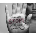 Ingen ska behöva utstå våld i hemmet