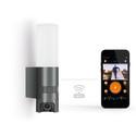CAM light:  Kamera-Sensorleuchte mit integrierter Gegensprechanlage