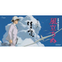 Filmnyheter: Hayao Miyazaki lägger av
