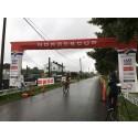 Hovdenak og Eid tok seieren i NC5 Terreng Maraton i Sørum