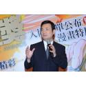 Taiwan bidrar till fred och utveckling i Asien-Stillahavsområdet