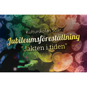 Pressinbjudan: Jubileumsrepetition på Kulturskolan