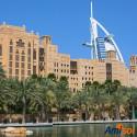 Amisol Travel- Reiser til De forente arabiske emirater DUBAI & RAS AL KHAIMAH