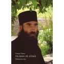 Pilgrim på Athos. Munkarnas rike. Ny bok!