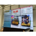 Q-Channel levererar lösningar med digital signage och kösystem för kunder under Almedalsveckan.