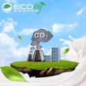 Avfallsförbränning ska minska CO2 från atmosfären - Världens första anläggning i sitt slag