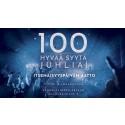 Suomen 100-vuotispäivää vietetään aidosti juhlien!