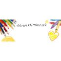 Duni – designtävling för barn
