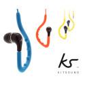 Kitsound Enduro – en ny träningspartner