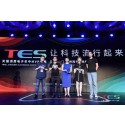 "Alibaba TMall awards Swedish Blueair ""Best Innovative Breakthrough"""