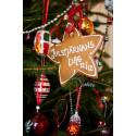 Julstjärnans Dag firas den 12 december