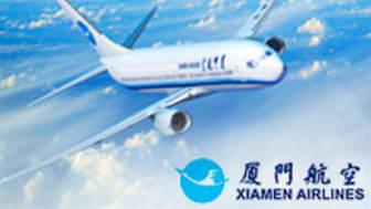 Changi Airport welcomes inaugural Zhengzhou-Singapore flight
